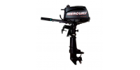 Gasoline Outboard Motors
