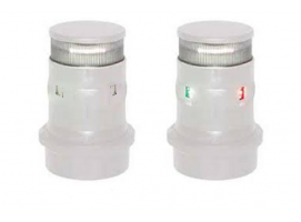 Aquasignal S34 LED Navigation Lights White Cover