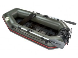 Kybin Inflatable Boat for Fishing CBO 200