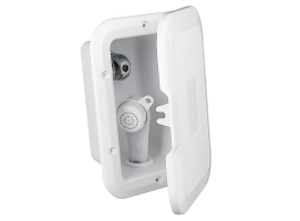 Nuova Rade Side mount case shower
